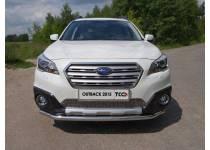 Защита передняя нижняя 60,3 мм для Subaru Outback (2015-)