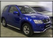 Защита переднего бампера с защитой картера d53/43 для Suzuki Grand Vitara (5 дв.) (2005-2008)