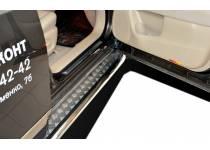 Пороги с накладным листом d53 для Nissan Pathfinder (2014-)