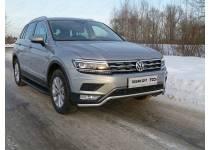 Защита передняя нижняя 42,4 мм (Пакет Offroad) для Volkswagen Tiguan (2017-)