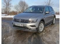 Защита передняя нижняя (двойная) 42,4/42,4 мм (Пакет Offroad) для Volkswagen Tiguan (2017-)