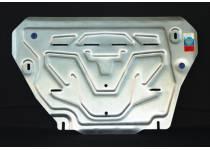 Защита картера двигателя и КПП алюминий 4 мм для Land Rover Range Rover Evoque (2011-)