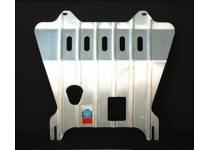 Защита картера двигателя и КПП алюминий 4 мм для Nissan Qashqai (2007-2010)