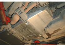 Защита КПП и РК сталь 2,5 мм для Land Rover Discovery 4 (2010-)