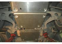 Защита картера алюминий 5 мм для Land Rover Discovery 4 (2010-)