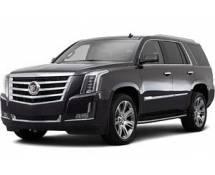 Cadillac Escalade (2015-)