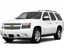 Chevrolet Tahoe (2012-2015)
