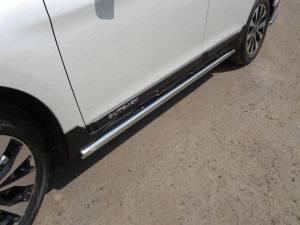 Пороги труба 60,3 мм для Subaru Outback (2015-)