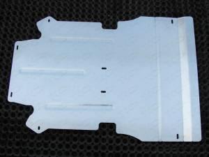 Защита картера (алюминий) 4мм на Audi Q5 (2008-)