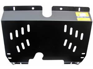 Защита топливного бака 3 мм, сталь для Land Rover Freelander 2 (2007-)