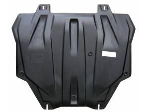 Защита картера двигателя и кпп 6 мм, композит для Peugeot 4007 (2007-2012)