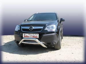 Кенгурятник низкий с поперечиной d76 на Opel Antara (2007-2010)