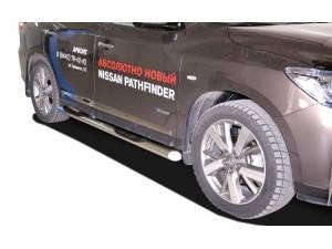 Пороги труба с проступью d76 на Nissan Pathfinder (2014-)
